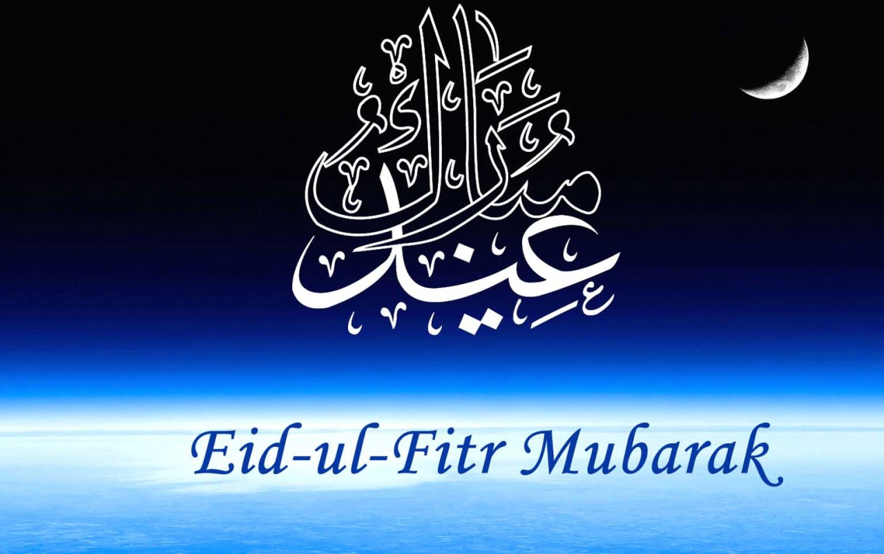 eid ul fitr This time, on the occasion of eid-ul-fitr, the director of the 6-episode skyman will be seen in the audience with the drama matric miraj appearing before the audience theatrical story and screenwriting compiled by director moitik miraz himself.